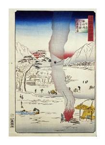 "Hiroshige Fine Art Open Edition Giclée:""Men Fishing for Eels"""