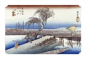 "Hiroshige Fine Art Open Edition Giclée:""Mie River Near Yokkaichi"""