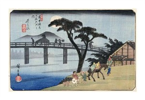 "Hiroshige Fine Art Open Edition Giclée:""Nagakubo"""