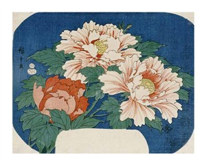 "Hiroshige Fine Art Open Edition Giclée:""Three Stems of Peonies"""