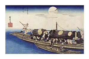 "Hiroshige Fine Art Open Edition Giclée:""Yodo River"""