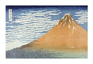 "Hokusai Fine Art Open Edition Giclée:""Fine Wind, Clear Morning. (The Red Fuji)"""
