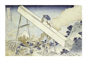 """Hokusai Fine Art Open Edition Giclée:""""In the Totomi Mountains"""""""