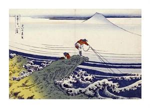 "Hokusai Fine Art Open Edition Giclée:""Kajikazawa in Kai Province"""