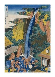 "Hokusai Fine Art Open Edition Giclée:""Roben Waterfall at Ohyama"""