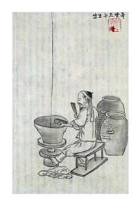 """Kim Junkeun Fine Art Open Edition Giclée:""""A Potter"""""""