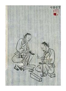"""Kim Junkeun Fine Art Open Edition Giclée:""""Shoemakers"""""""