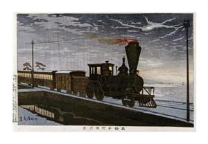 "Kobayashi Kiyochika Fine Art Open Edition Giclée:""A Steam Locomotive in Hazy Moonlight"""