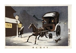 "Kobayashi Kiyochika Fine Art Open Edition Giclée:""Snowy Evening at Honcho Street"""