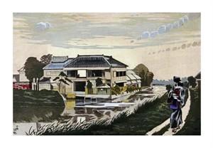 """Kobayashi Kiyochika Fine Art Open Edition Giclée:""""The Sunset at Yanagishima"""""""