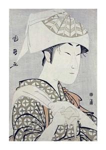 """Utagawa Kunimasa Fine Art Open Edition Giclée:""""Nakamura Noshio II"""""""