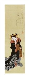 "Utagawa Kunisada Fine Art Open Edition Giclée:""A Standing Courtesan in a Black Kimono"""