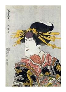 "Utagawa Kunisada Fine Art Open Edition Giclée:""Nakamura Matsue III"""