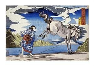 "Kuniyoshi Fine Art Open Edition Giclée:""The Strong Woman, Subduing a Wild Horse"""