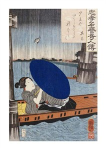 "Utagawa Kuniyoshi Fine Art Open Edition Giclée:""A Young Woman with a Blue Open Umbrella"""