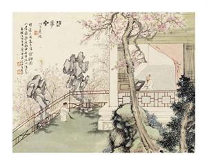 "Ju Lian Fine Art Open Edition Giclée:""Eight Views of Qiu Garden"""