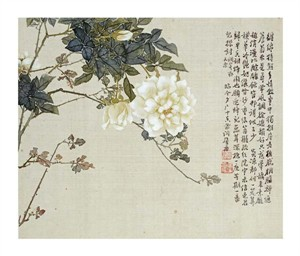 "Ju Lian Fine Art Open Edition Giclée:""Flowers. From An Album of Ten Leaves"""