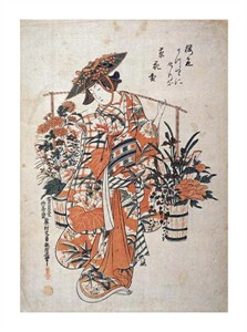 "Okumura Masanobu Fine Art Open Edition Giclée:""A Beauty Wearing Festival Garb"""
