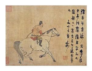 """Jin Nong Fine Art Open Edition Giclée:""""A Tartar Horseman"""""""