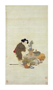 "Gia Qi Fine Art Open Edition Giclée:""Longevity"""