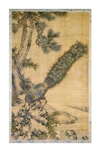 "Shen Quan Fine Art Open Edition Giclée:""Bamboo, Pine and Peacocks"""
