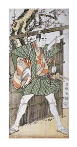 """Toshusai Sharaku Fine Art Open Edition Giclée:""""Bando Mitsugoro II"""""""