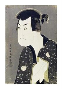 """Toshusai Sharaku Fine Art Open Edition Giclée:""""Sakata Hangoro III"""""""