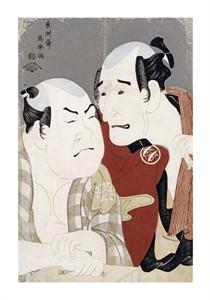 """Toshusai Sharaku Fine Art Open Edition Giclée:""""Nakajima Wadaemon and Nakamura Konozo"""""""