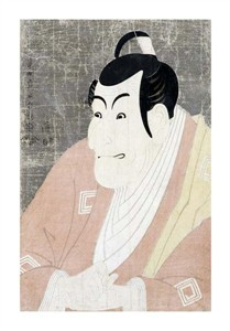 "Toshusai Sharaku Fine Art Open Edition Giclée:""Ichikawa Ebizo IV"""