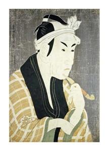 """Toshusai Sharaku Fine Art Open Edition Giclée:""""Matsumobo Koshiro IV"""""""