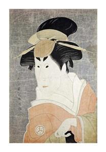 "Toshusai Sharaku Fine Art Open Edition Giclée:""Osagawa Tsuneyo II"""