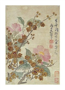 "Yun Shouping Fine Art Open Edition Giclée:""Plum Blossom and Camellias"""