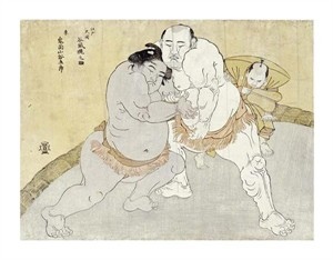 "Katsukawa Shunsho Fine Art Open Edition Giclée:""The Match Between Tanikaze Kajinosuke and Kimenzan Tanigoro"""