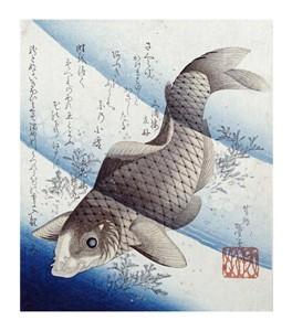 "Katsushika Taito II Fine Art Open Edition Giclée:""Carp Among Aquatic Leaves"""