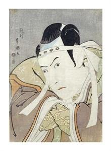"Toyokuni Fine Art Open Edition Giclée:""Ichikawa Yaozo III"""