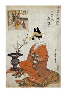 "Kitagawa Utamaro Fine Art Open Edition Giclée:""The Courtesan Karakoto"""