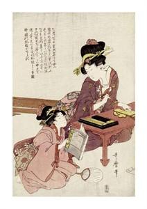 "Kitagawa Utamaro Fine Art Open Edition Giclée:""A Young Woman Seated"""
