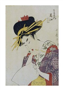 "Kitagawa Utamaro Fine Art Open Edition Giclée:""The Courtesan Fujie from Manjiya"""