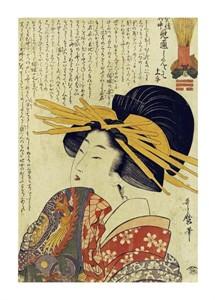 "Kitagawa Utamaro Fine Art Open Edition Giclée:""A Courtesan Raising Her Sleeve"""