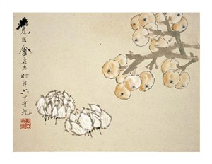 "Xu Gu Fine Art Open Edition Giclée:""Apples"""