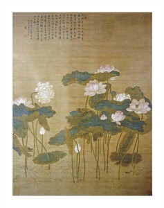 "Hua Yan Fine Art Open Edition Giclée:""Lotus Pond"""