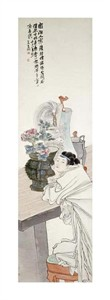 "Ren Yi Fine Art Open Edition Giclée:""A Lady Leaning on a Table"""