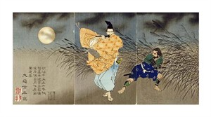"Tsukioka Yoshitoshi Fine Art Open Edition Giclée:""Playing the Flute by Moonlight"""