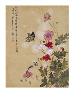 "Ma Yuanyu Fine Art Open Edition Giclée:""Corn Poppy and Butterflies"""