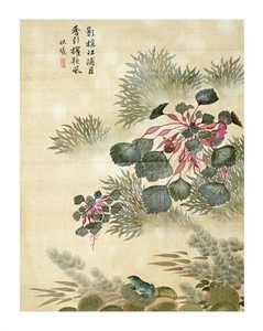 """Ma Yuanyu Fine Art Open Edition Giclée:""""Water Caktrios and Frog"""""""