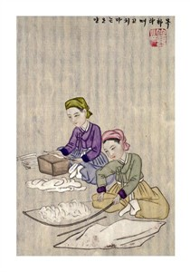 """Kim Junkeun Fine Art Open Edition Giclée:""""Preparing Cotton for Weaving"""""""