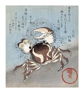 "Utagawa Kunisada Fine Art Open Edition Giclée:""A Crab on the Seashore"""