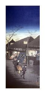 "Chowka Fine Art Open Edition Giclée:""Japanese Print (Vegetable Shop)"""