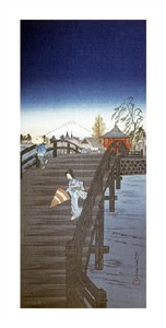 "Chowka Fine Art Open Edition Giclée:""Japanese Print (Yedo River in Tokyo)"""