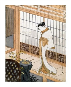 "Suzuki Harunobu Fine Art Open Edition Giclée:""Woman in Winter Coat"""